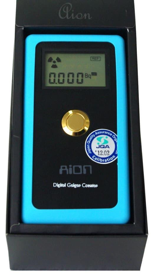 Digital Geiger Counter : Digital geiger counter from hesco b marketplace portal