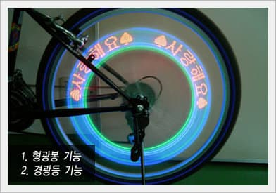LED Light 'Lex' for Bicycle