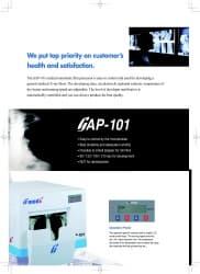 크기변환250X-Ray Auto Film Processor (GAP-101) LCD Catalog_2.jpg