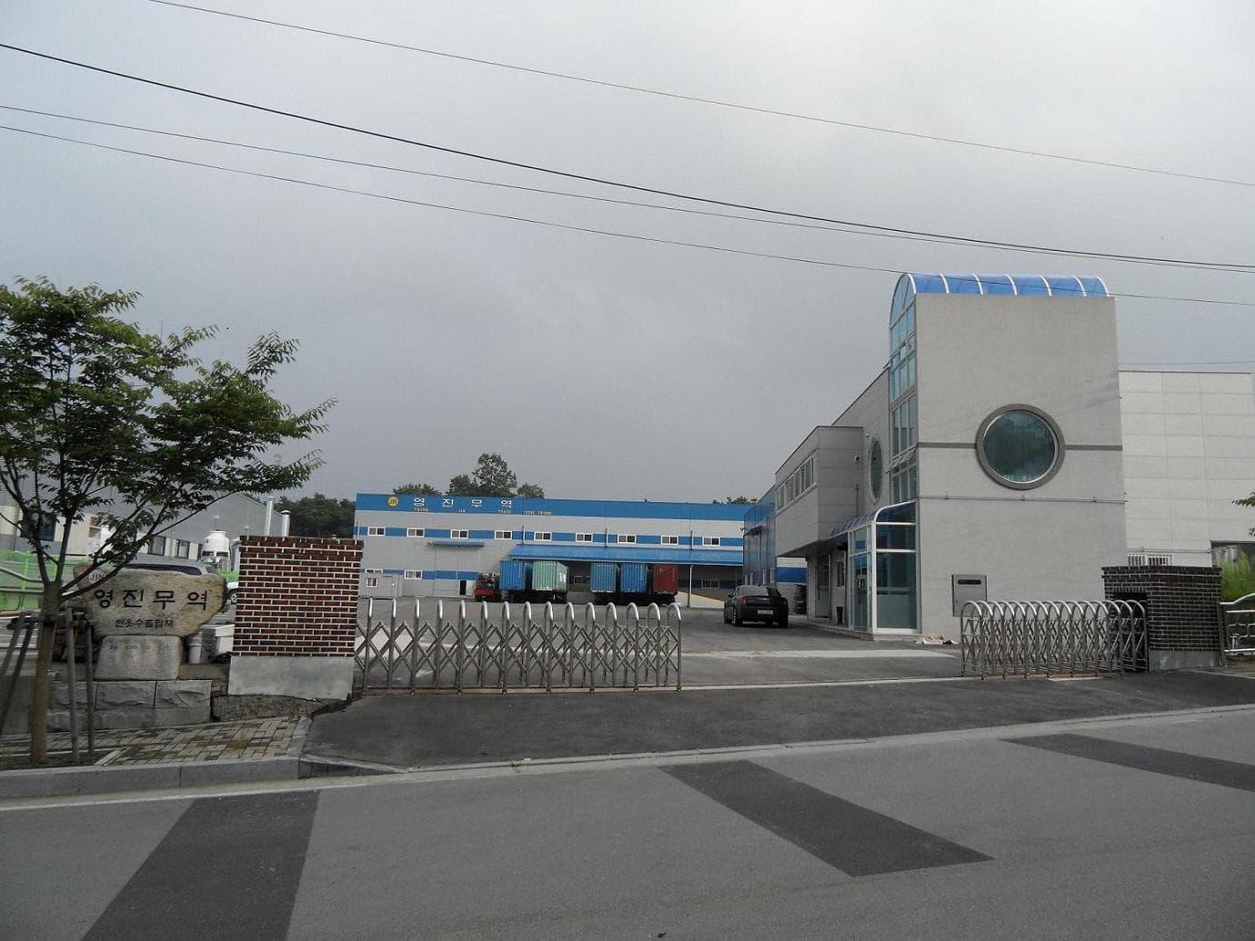 2.-Company Photo4.JPG