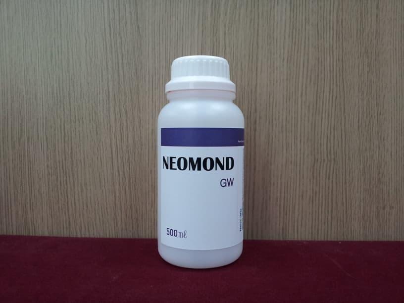 Gallium Nitride Wafer Polishing of Gallium Nitride Wafer Neomond gw Basic Infomation