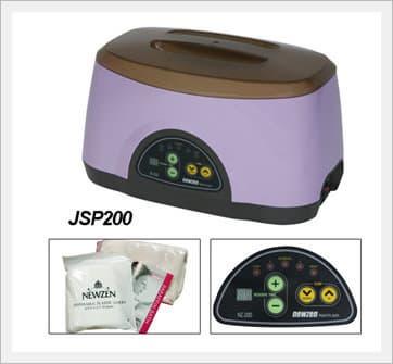 Paraffin[JSP200]