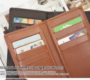 card wallet_02.jpg