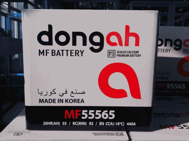 Mf Auto Battery Tradekorea
