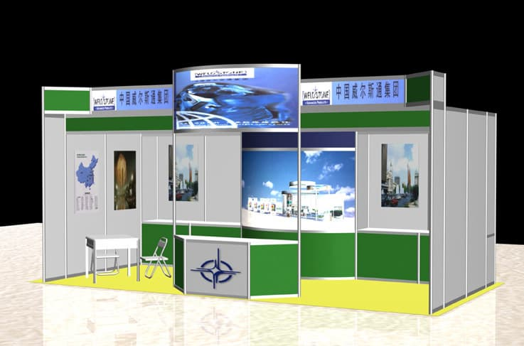 Basic Exhibition Booth : Exhibition booth stand equipment