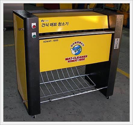 Mat Dry Cleaning Machine Komat 1800