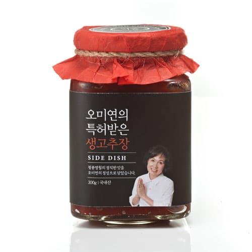 Saenggochujang (hot pepper paste)