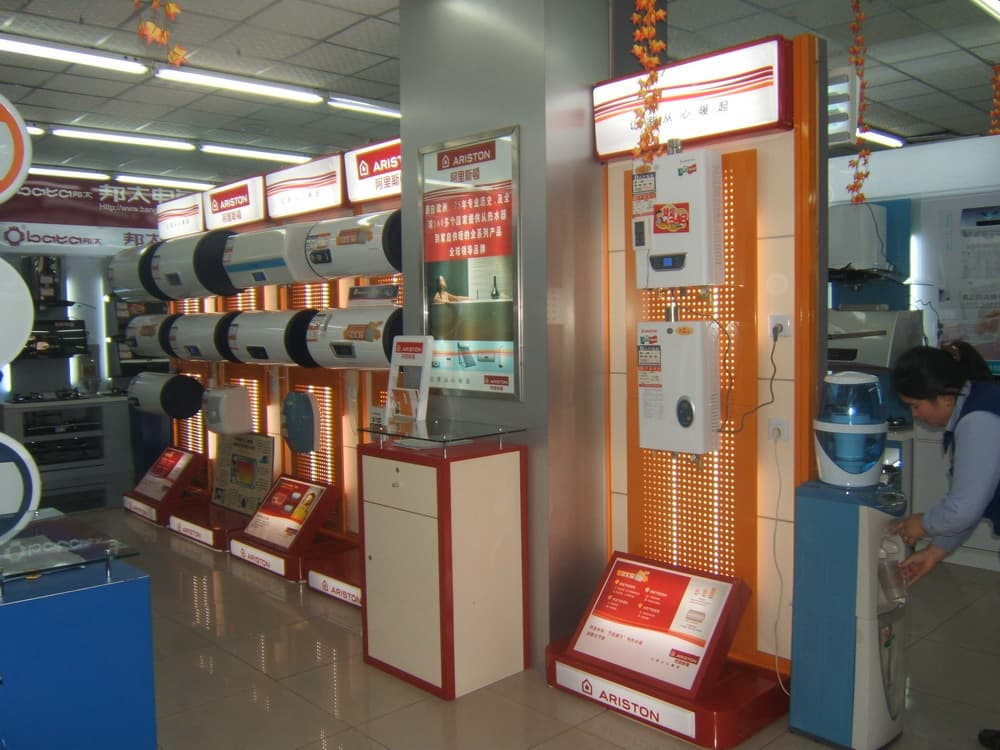 Exhibition Stall Accessories : Display rack stand equipment exhibition