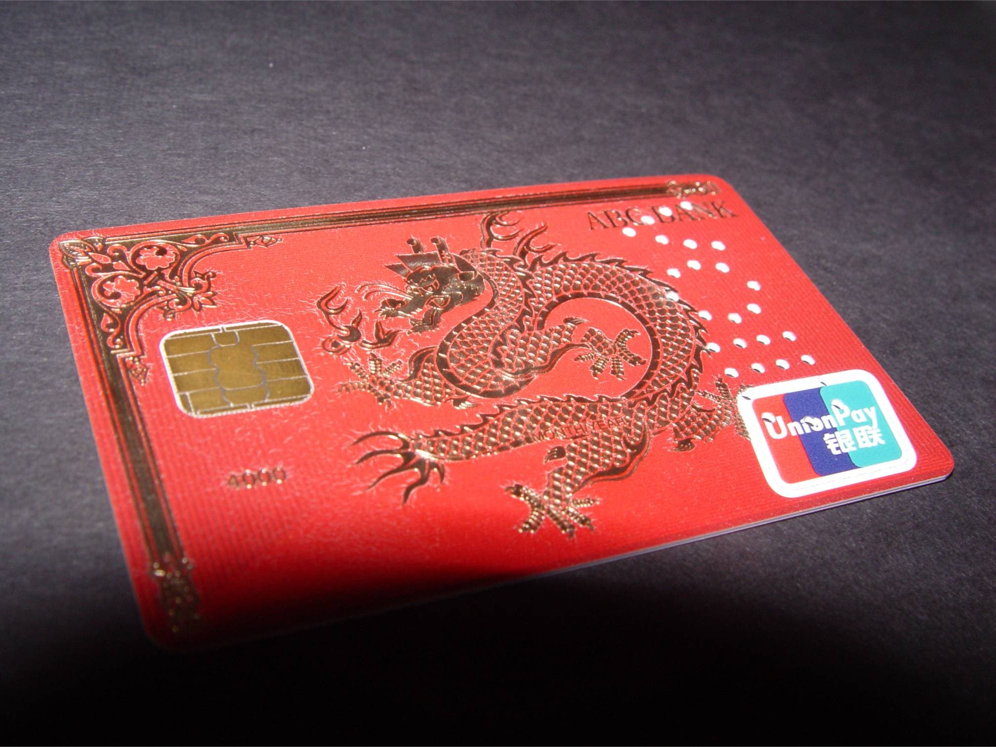 Metal Sticker For Credit Card Tradekorea