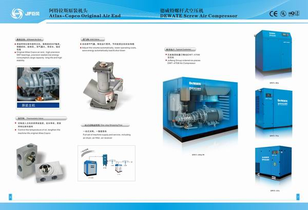 direct -driven) from Guangzhou JuFeng Machinery Manufacturing Co.,ltd ...