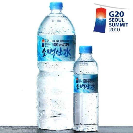 Korean Water Bottle Brands Best Pictures And Decription Imagedoc Org