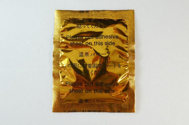 gold-detox-foot-patch-sheet-pads.jpg