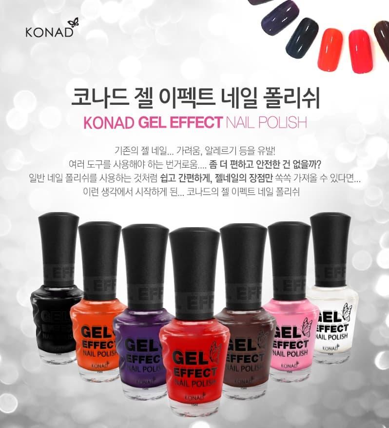 KONAD Gel Effect Nail from KONAD Co., Ltd. B2B marketplace portal ...