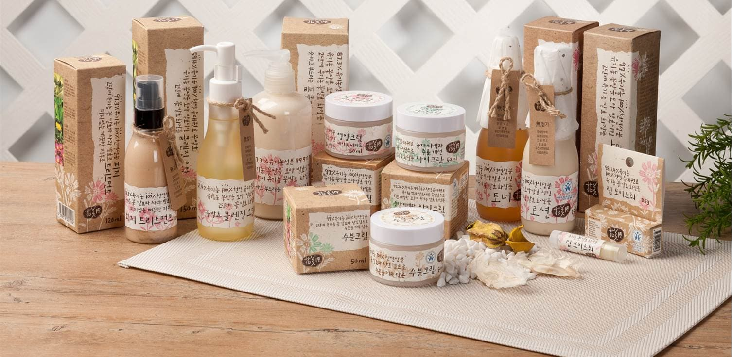 Natural And Organic Skin Care Products Tradekorea