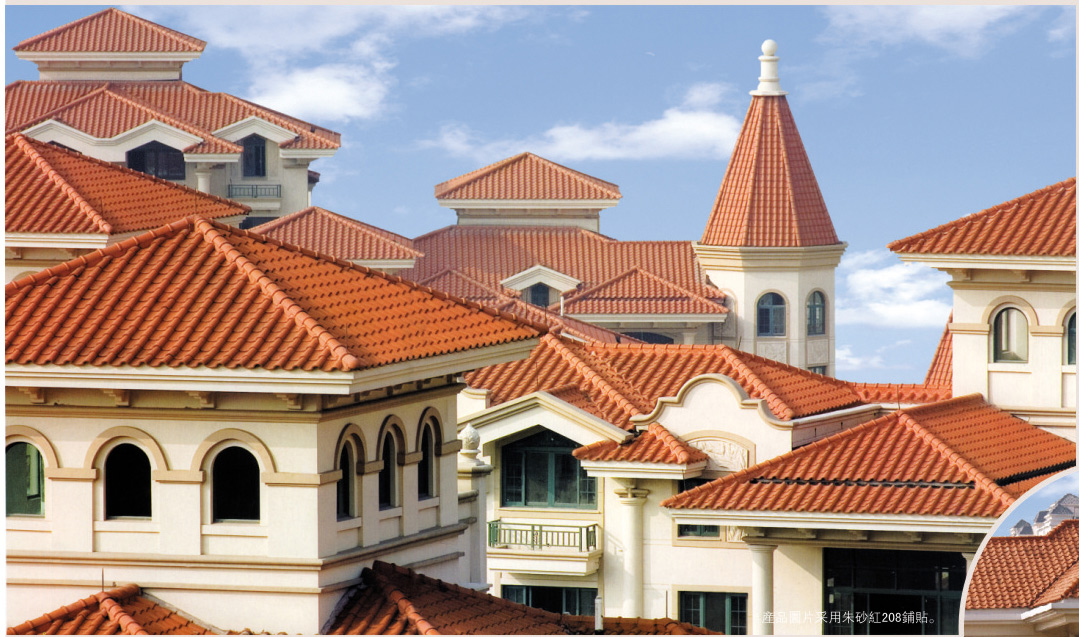 Roof Tile From Gao Yao Cai Liang Building Materials Co Ltd B2b Marketplace Portal China