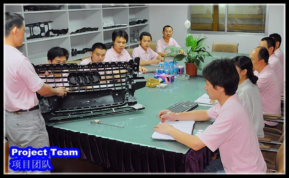项目团队1.jpg