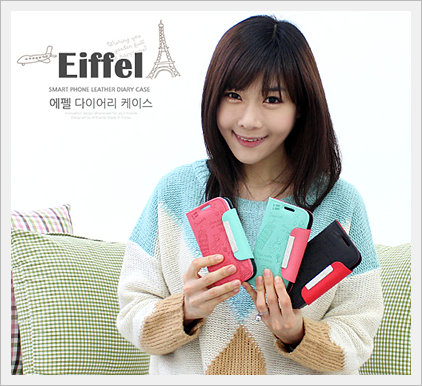 Smartphone Case -Eiffel Case