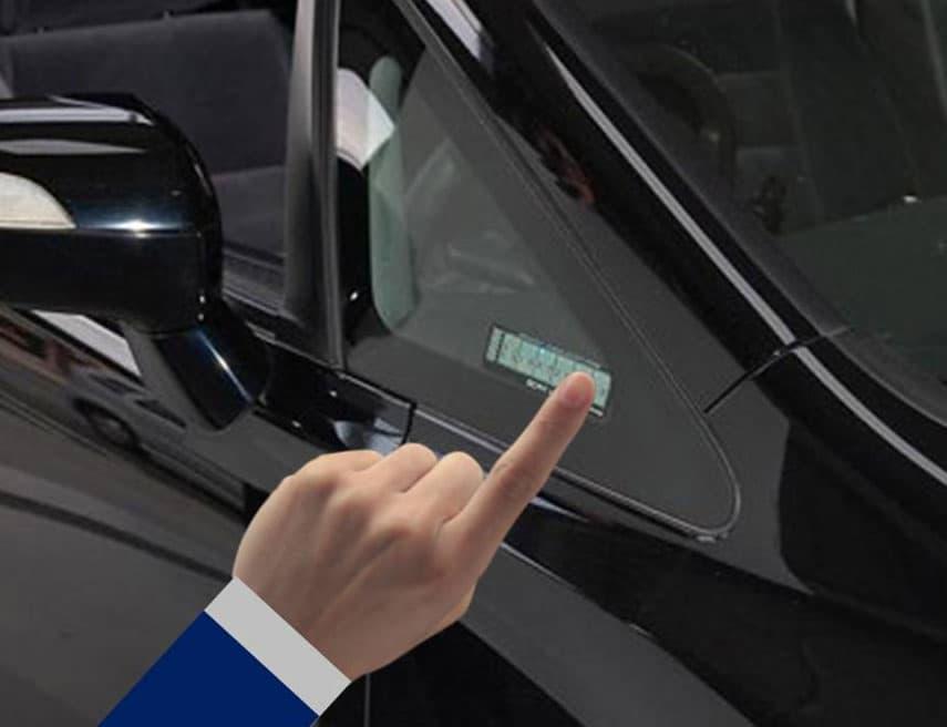 Keyless Entry Digital Door Lock For Car Sharing From Bisro Co Ltd
