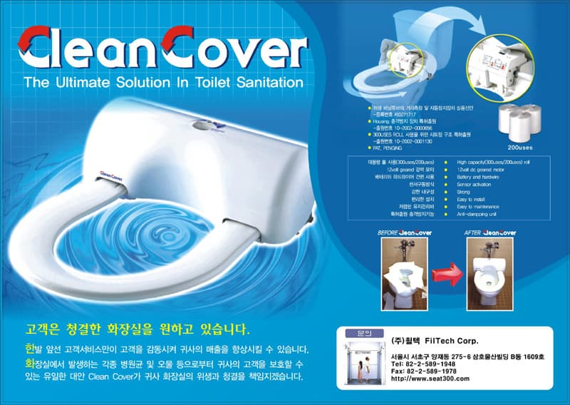 home lights constructionbathroomtoilet seats tradekorea