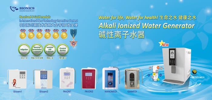 Ionized_water_generator_banner.jpg