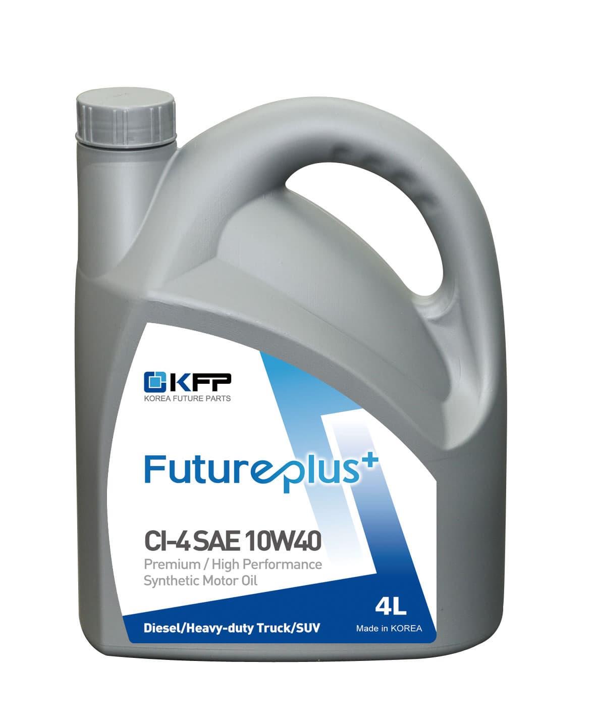Futureplus 4L-2.jpg