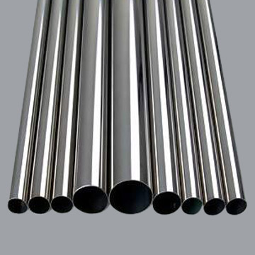 stainless steel pipe. Scrap the Product. Sus201