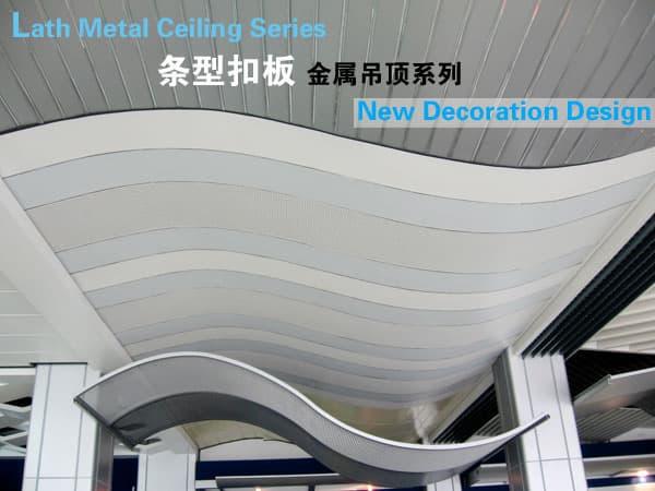 Panel Aluminium Strip : Aluminum strip ceiling panel from xinjing decoration