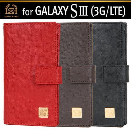 Multi Leather Wallet Case,IPhone 5, Galaxy S, Optimus [LovelyHeart Korea Co., Ltd]