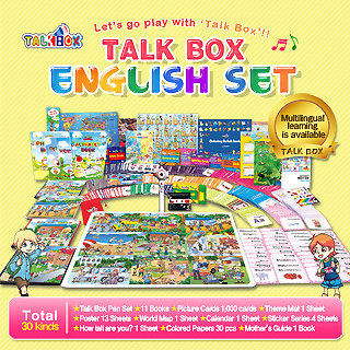 Talk Box English Set