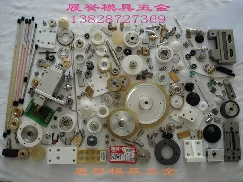 Products-3b.jpg