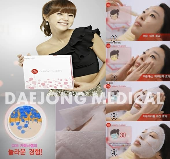 Daejong Medical Co2 facial <strong>mask</strong>_Body <strong>mask</strong>