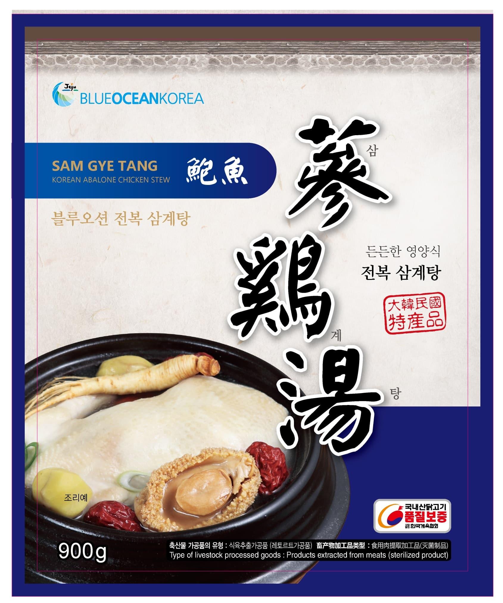 Abalone SAMGYETANG, JEJU BLUEOCEAN KOREA
