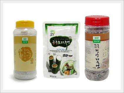 Bamboo Salt(USDA Organic Certification)