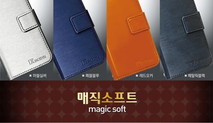 FOR SAMSUNG GALAXY S3 PU LEATHER CASE AND FOR SAMSUNG DIARY PU LEATHER CASE