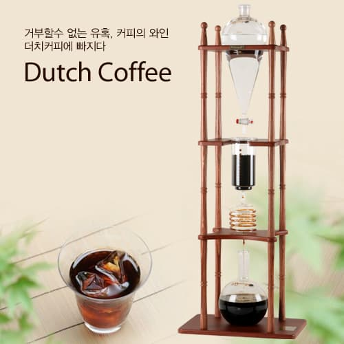 Coffee Maker From The Netherlands : MATTYA-Dutch Coffee(water drip coffee maker) from Topex Corporation B2B marketplace portal ...