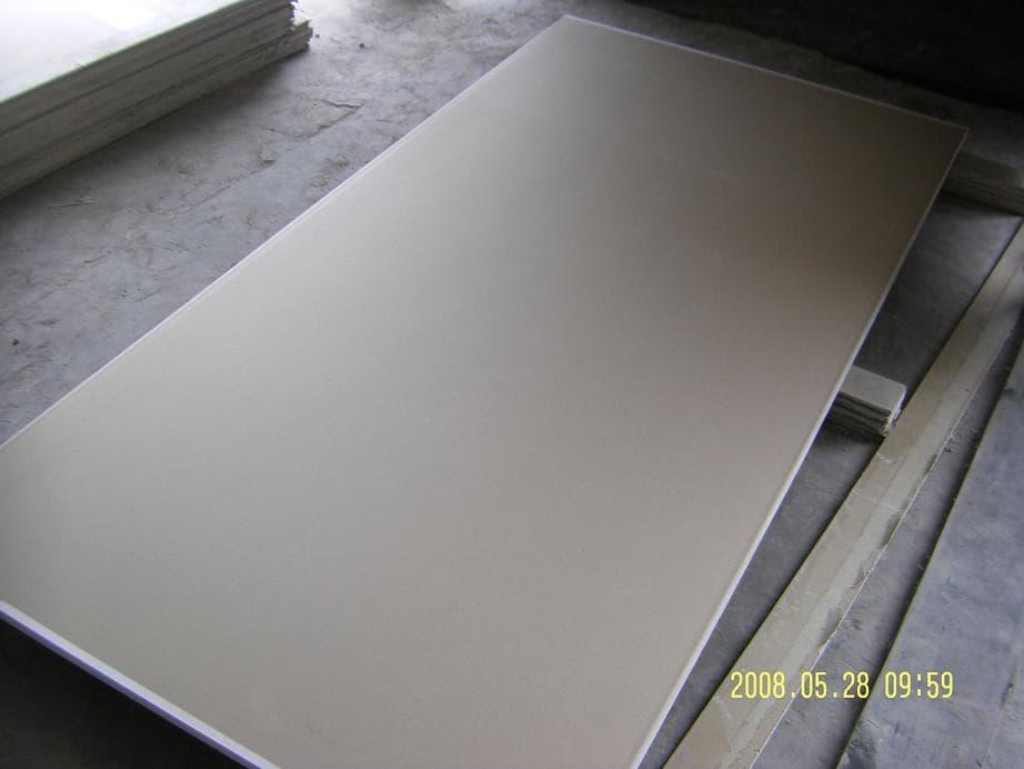 Black Gypsum Board : Paper faced gypsum board from shandong baier building