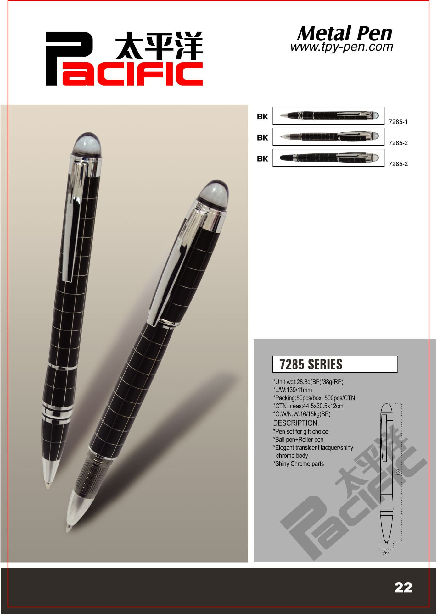 metal <strong>pen</strong>,fountain <strong>pen</strong>,ball <strong>pen</strong>,roller <strong>pen</strong>,<strong>pen</strong> <strong>set</strong>,<strong>pen</strong> item,writing instrument,<strong>gift</strong> <strong>pen</strong>7285 series