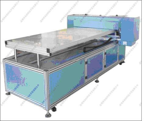 Shell Printer Barcode Printer From Kunming Bo Yi Chuang