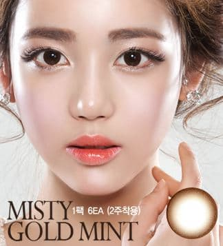 2weeks contact lens (MISTY)