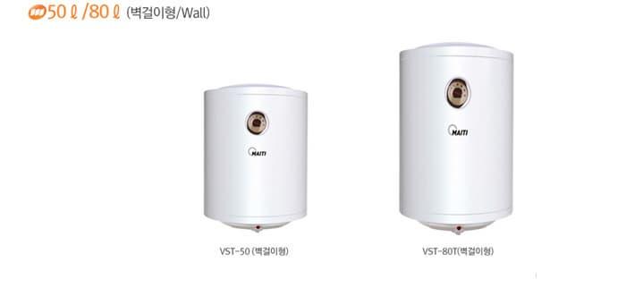 Storage Electric Water Heater (Enamel coating Type) 02.jpg