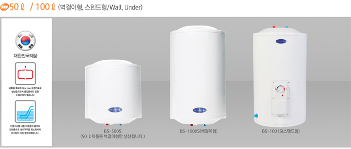 Storage Electric Water Heater 02.jpg
