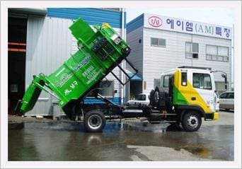 Food Purchasing Specifications http://www.tradekorea.com/products/Food_Waste_Collector_Truck.html