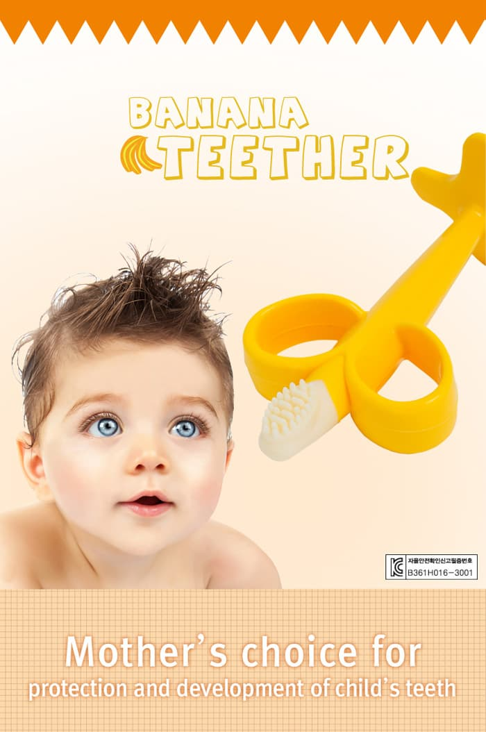 04-Silicone-Banana-Teether-002.jpg