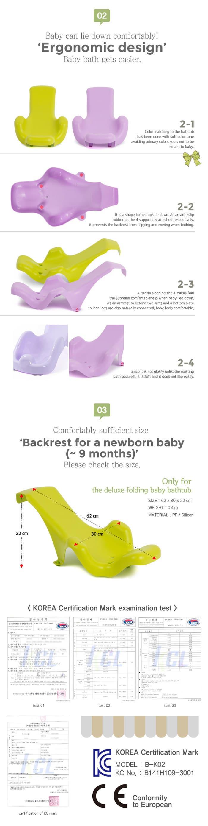 02-Baby-Lay-Back-Bath-Seat-003.jpg