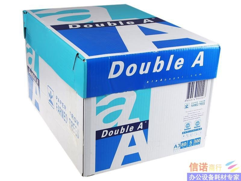 Double A4 copier paper from PAPER BOX SDN BHD B2B marketplace portal ...
