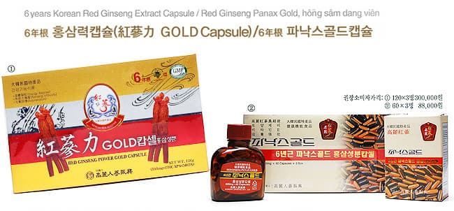 Red Ginseng Panax Gold Capsule