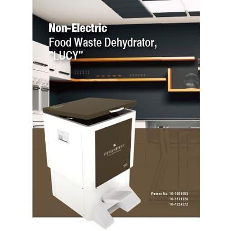Non-Electric Food Waste Dehydrator,