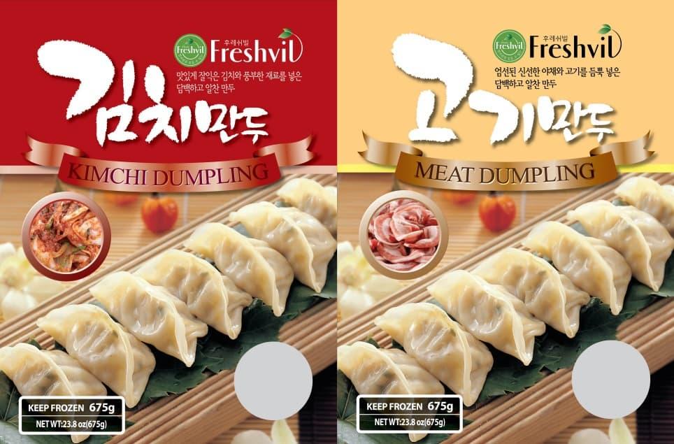 how to make frozen prawn and pork dumpling