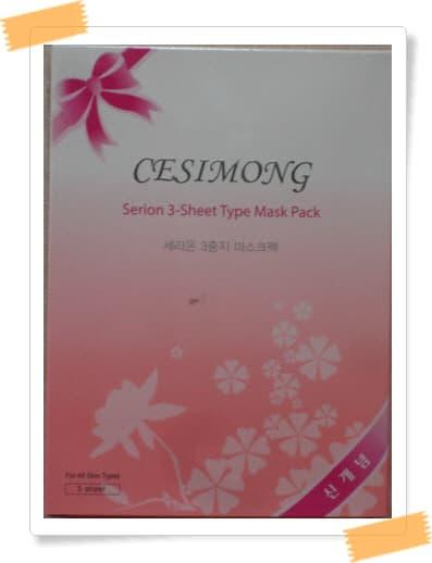 Serion 3 Sheet Type Mask pack