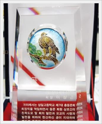 Enamel crystal Trophy [B.K. Jewelery]